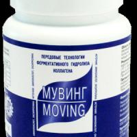 Купить лекарство Мувинг, которое всегда на страже здоровья наших суставов