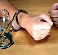 Лечение Алкоголизмав Домашних Условиях
