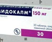 Мидокалм помогает при остеохондрозе