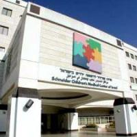 Онкологические Клиники и Центры Израиля